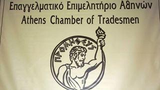 Ενημερωτική δράση για χρηματοδοτικά εργαλεία προς επαγγελματίες και μικρομεσαίους