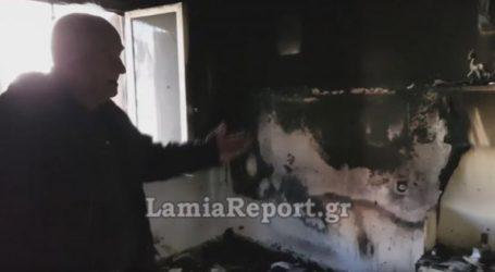 Κάηκε σπίτι ηλικιωμένης, πιθανότατα από έκρηξη κινητού τηλεφώνου