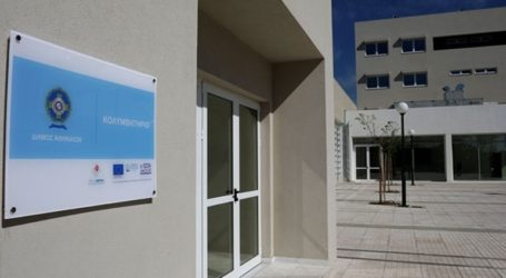 Άσκηση σεισμού και δράσεις ετοιμότητας στον Κεντρικό Τομέα Αθηνών