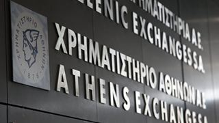 Το Χρηματιστήριο Αθηνών συμμετέχει στη διαδικασία ιδιωτικοποίησης του Χρηματιστηρίου του Κουβέιτ