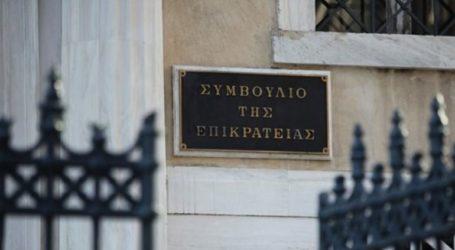 Το ΣτΕ ακύρωσε κυκλοφοριακές ρυθμίσεις που είχε εγκρίνει ο Δήμος Πεντέλης