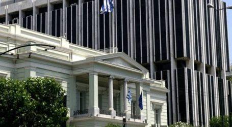 Ελλάδα και Αλβανία δεν συζητούν περί συνόρων, διευκρινίζουν διπλωματικές πηγές