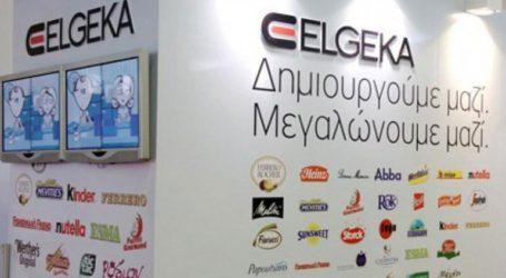Χρηματοδότηση 6,4 εκατ. ευρώ εξασφάλισε ο όμιλος ΕΛΓΕΚΑ για τη «Διακίνησις»