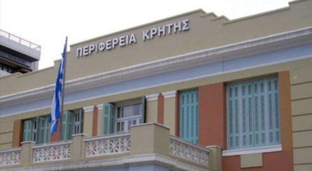 Μάθημα για την πολιτική προστασία ζητούν εκπαιδευτικοί και εκπρόσωποι της Περιφέρειας Κρήτης