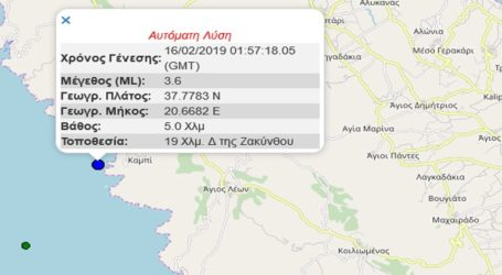 Σεισμική δόνηση 3,6R δυτικά της Ζακύνθου