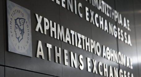 Έντονες ανοδικές τάσεις στο Χρηματιστήριο Αθηνών