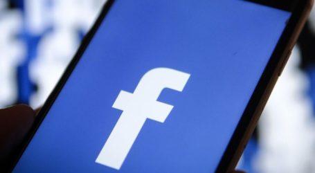 Το Facebook «ψηφιακός γκάνγκστερ» από έκθεση Επιτροπής για τα fake news
