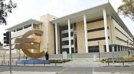 Στην έκδοση 15ετούς ευρωπαϊκού ομολόγου προχωρά η Κύπρος