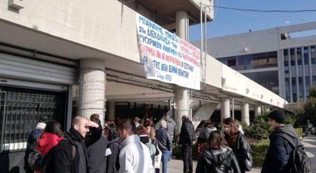 Φοιτητές κατέλαβαν το κτήριο της Πρυτανείας του ΑΠΘ