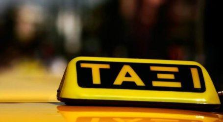 Στάση εργασίας στα ταξί στις 26 Φεβρουαρίου