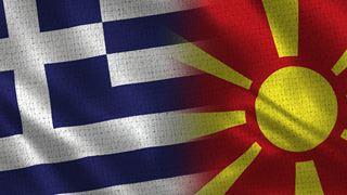 Κεραμέως-Κουμουτσάκος:«Υπάρχουν αλυτρωτικές αναφορές στα ελληνικά σχολικά εγχειρίδια;»