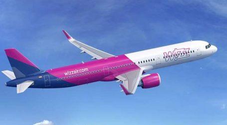 Νέα δρομολόγιο Θεσσαλονίκη – Κίεβο ανακοίνωσε η Wizz Αir