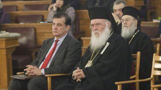 Ο Αρχιεπίσκοπος Ιερώνυμος στην παρουσίαση αφιερωματικού τόμου για την Αγία Φιλοθέη