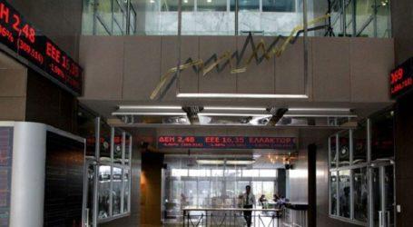 Μικρή πτώση σημειώνει το Χρηματιστήριο Αθηνών