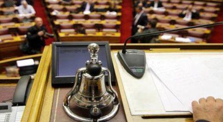 Υπέρ της άρσης της ασυλίας του Γ. Κυρίτση και του Κ. Μπαρμπαρούση ψήφισε η Ολομέλεια