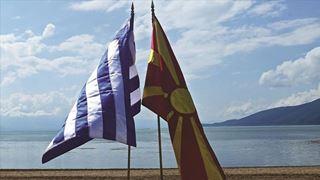 Εγκύκλιος για την εφαρμογή της συμφωνίας των Πρεσπών εντός και εκτός Ελλάδας