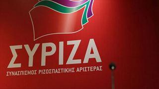 Εκδήλωση του ΣΥΡΙΖΑ για το δημογραφικό πρόβλημα