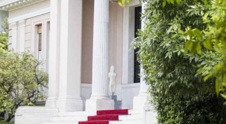 Νέα σύσκεψη στο Μαξίμου για τα «κόκκινα δάνεια»