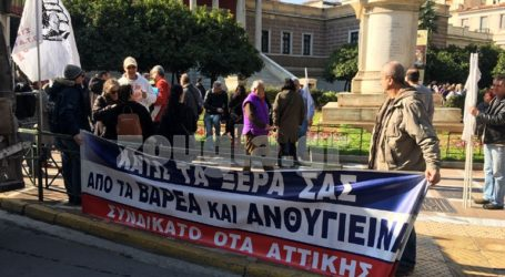 Συγκέντρωση της ΠΟΕ-ΟΤΑ έξω από το Υπουργείο Οικονομικών