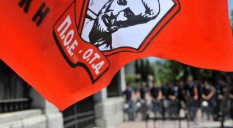Συγκέντρωση και πορεία εργαζομένων στην αυτοδιοίκηση για τα Βαρέα και Ανθυγιεινά