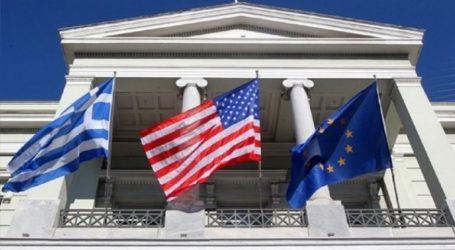 Εμβάθυνση συνεργασίας Ελλάδας-ΗΠΑ σε τομείς εμπορίου και επενδύσεων σε ευρεία σύσκεψη στο ΥΠΕΞ