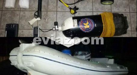 Σύλληψη ψαράδων με εκρηκτικές ύλες