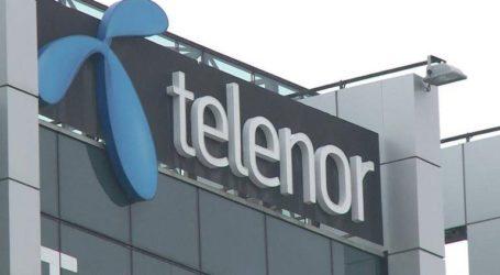 Ολοκλήρωση της εξαγοράς της Telenor Bank από τον όμιλο PPF