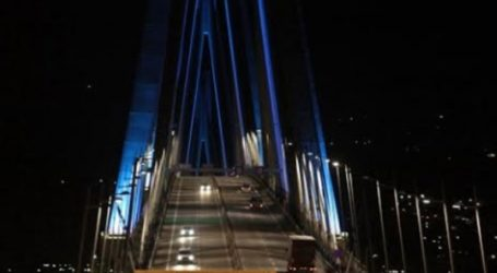 Κλειστή η γέφυρα Ρίου-Αντιρρίου για φορτηγά κενού φορτίου