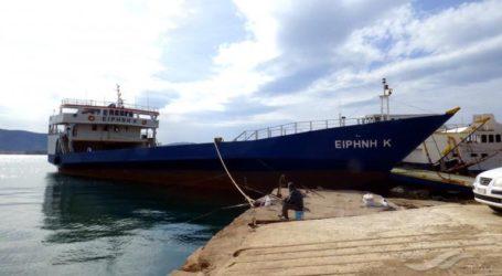 Προσάραξη φορτηγού πλοίου στη Μύκονο. Δεν αναφέρθηκε κάποιος τραυματισμός