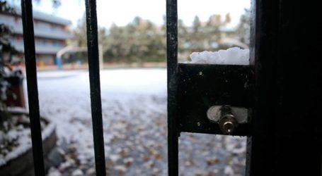 Κλειστά θα παραμείνουν τα σχολεία τη Δευτέρα σε χωριά της Χαλκιδικής