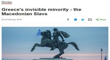«Ξεκίνησαν οι προκλήσεις του αλυτρωτισμού και η προπαγάνδα του δήθεν Μακεδονισμού»