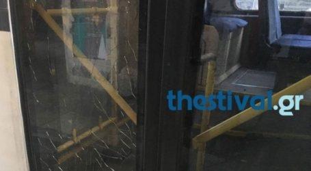 Επίθεση αγνώστων με πέτρες σε λεωφορείο του ΟΑΣΘ