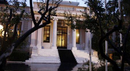 «Η ΝΔ και ο κ. Μητσοτάκης να σταματήσουν να τζογάρουν επικοινωνιακά στα εθνικά μας θέματα»