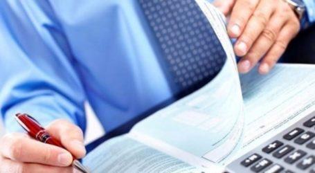 Έως 28 Φεβρουαρίου οι αιτήσεις για χωριστές δηλώσεις συζύγων