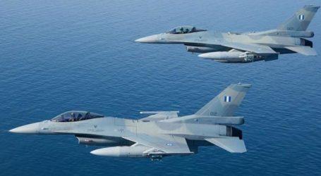 Η ελληνική αεροπορία αναλαμβάνει την επιτήρηση του εναέριου χώρου της «Β. Μακεδονίας»
