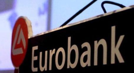Προχωρά το σχέδιο συγχώνευσης Eurobank