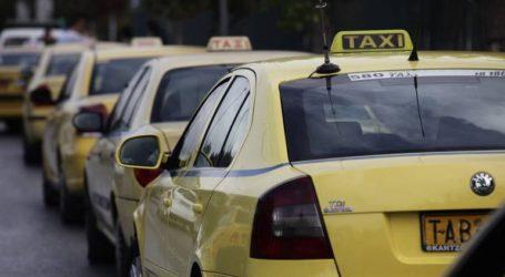 Στάση εργασίας πραγματοποιούν αύριο οι οδηγοί ταξί