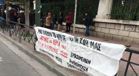 Συγκέντρωση διαμαρτυρίας συνταξιούχων της ΕΤΕ για τον λογαριασμό επικούρησης