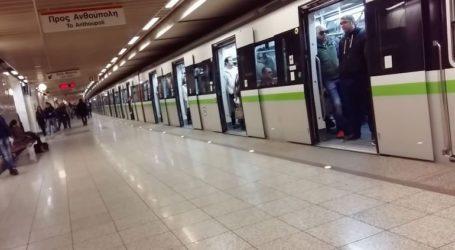 Νέα παράταση στον διαγωνισμό για τη γραμμή 4 του Μετρό