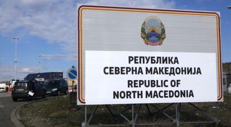 Η ρηματική διακοίνωση των Σκοπίων στον ΟΗΕ για τους όρους «Μακεδονική–Μακεδονικό»