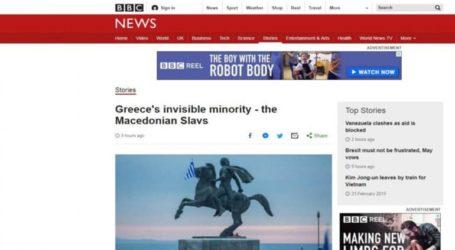 Το δημοσίευμα του BBC εκθέτει την κυβέρνηση