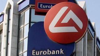 Τι προβλέπει η συμφωνία Eurobank-Grivalia