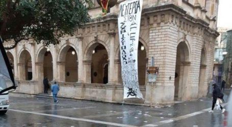 Υπό κατάληψη το δημαρχείο Ηρακλείου