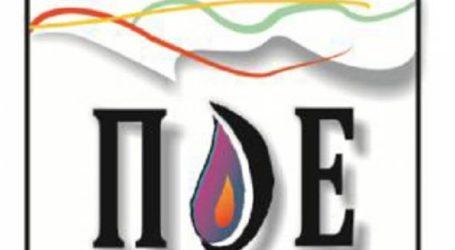 Εικοσιτετράωρη απεργία την Πέμπτη προκήρυξε η Πανελλήνια Ομοσπονδία Ενέργειας