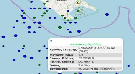 Σεισμική δόνηση 3,8R νότια της Ζακύνθου
