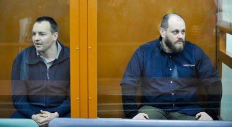 Καταδικάστηκαν για εσχάτη προδοσία πρώην αξιωματικός της FSB και στέλεχος της Kaspersky Lab