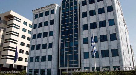 Μικρή υποχώρηση στο Χρηματιστήριο Αθηνών