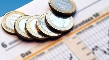 Το ποσό των 1,138 δισ. ευρώ άντλησε το Ελληνικό Δημόσιο σε δημοπρασία εντόκων γραμματίων