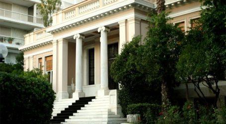 «Η ΝΔ και ο κ. Μητσοτάκης, επιμένουν να καλύπτουν προκλητικά τον Νίκο Γεωργιάδη»