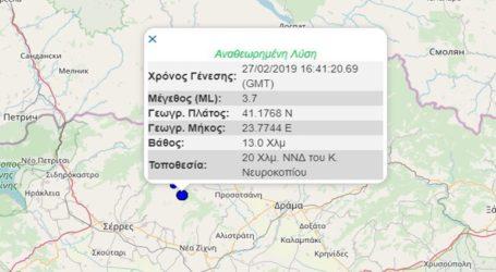 Σεισμική δόνηση 3,8 R με επίκεντρο κοντά στην πόλη των Σερρών